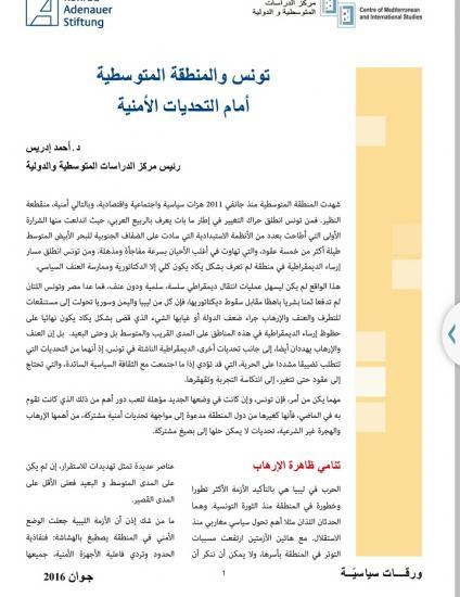 Bulletin cemi juin arabe